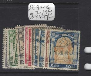 THAILAND (P0508B)    KING  SC 92-5, 104-105       VFU