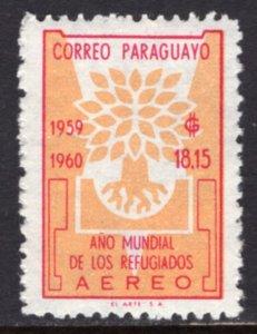 Paraguay C267 MNH VF