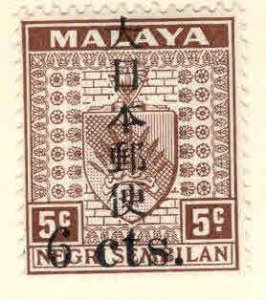 MALAYA Negri Sembilan Scott N35 MH* Japanese Occupation overprint