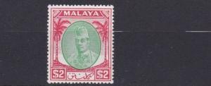 KELANTAN    1951  S G  80    $2  GREEN & SCARLET   MH   CAT £50