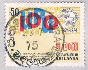 Sri Lanka 490 Used UPU 100 (BP25626)