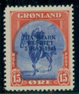 GREENLAND #23av 15ore w/blue SMALL OVPT LH, a major rarity, Gronlund certificate