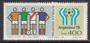 Argentina #1191 single F-VF Mint NH ** Soccer