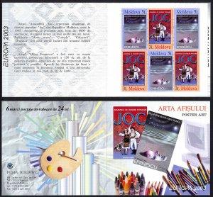 Moldova Sc# 445a MNH Complete Booklet 2003 Europa