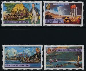 Congo PR 489-92 MNH Captain Cook, Boats, Ships