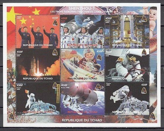 Chad, 2008 Cinderella issue. Chinese Space Mission sheet of 9. *
