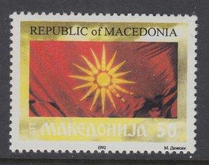 Macedonia 7 MNH VF