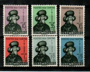 Luxembourg Scott B92-7 Mint NH (Catalog Value $22.50)