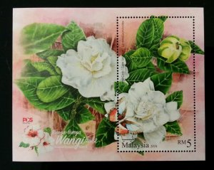 *FREE SHIP Malaysia Scented Flowers II 2016 Plant Flora (ms) MNH *smell *unusual