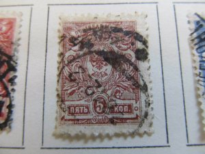 Russland Russie Rusia Russia 1908-18 5k fine used stamp A11P15F45