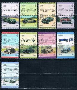 Nevis MLH Pairs Classic Cars (N0098)
