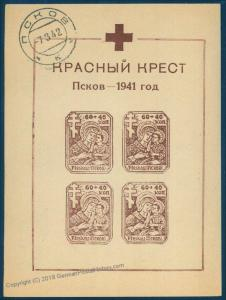 Germany 1941 WWII Occupied Russia Pleskau Block 2X Red Cross Sheet 86720