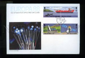161428 ISLE OF MAN 1988 Europa Optical Glass Fibres FDC cover