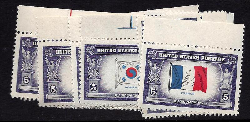 909-921 Mint,OG,NH... Full Set w/Top Selvage