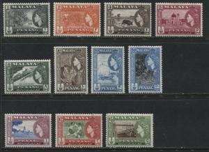 Penang 1957 complete definitive set mint o.g.