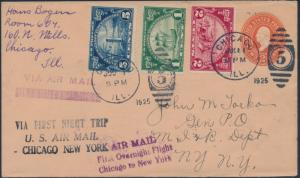 #614-616 ON FIRST NIGHT TRIP AIRMAIL CHICAGO TO NEW YORK BS318