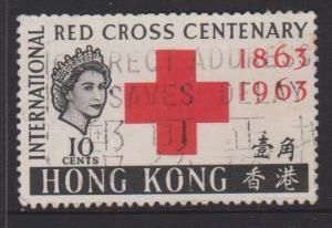 Hong Kong Sc#219 Used