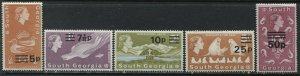 South Georgia QEII overprinted with various values to 50p unmounted mint NH
