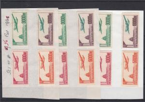 Nice Selection of China Planes 1951 Air Stamps Ref 32076