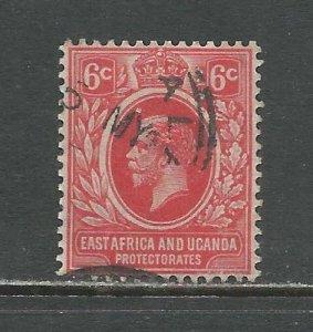 East Africa & Uganda Protectorates  Scott catalog # 42 Used