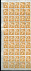 KOREA SCOTT#61/66 COMPLETE SHEETS OF 100 MINT NEVER HINGED  AS SHOWN