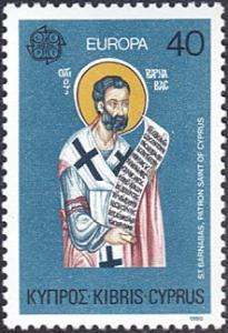 Cyprus 533 St Barnabas Patron Saint Europa CEPT 1980 MNH