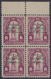 HONDURAS 1930 AIRPOST Sc Unlisted Yv PA23 San 62a BLOCKx4 INVERTED OVPT MNH €480