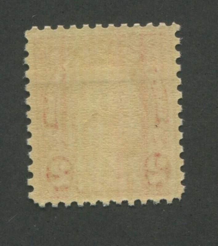 1928 United States Postage Stamp #634A Mint Never Hinged VF Original Gum