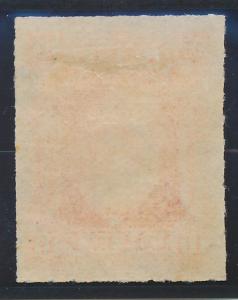 Brazil Stamp Scott #68, Mint Hinged, Original Gum, Good Centering - Free U.S....