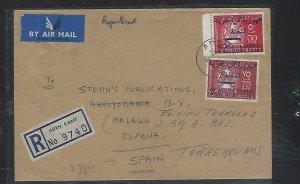 PEOPLES REP OF SOUTHERN YEMEN  (P2508B)  1968 50F+75F REG TO SPAIN