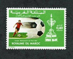 1979  - Morocco - Maroc - Mohammed V Football Cup- Soccer- Complete set 1v.MNH**