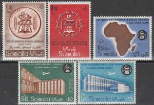 Somalia #236-8, C65-6 MNH F-VF  (V2093)