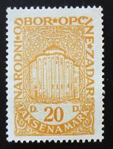 Croatia Yugoslavia ZADAR Local MNH Revenue Stamp ! N4