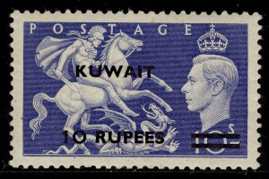 KUWAIT GVI SG92, 10r on 10s ultramarine, M MINT. Cat £55.