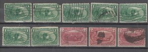 COLLECTION LOT # 2782 UNITED STATES #285-6 10 STAMPS 1898 CLEARANCE CV+$57