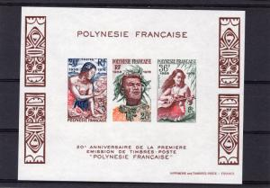 French Polynesia 1978 Sc#306a Stamp Anniv./Music/Shells S/S IMPERFORATED MNH VF