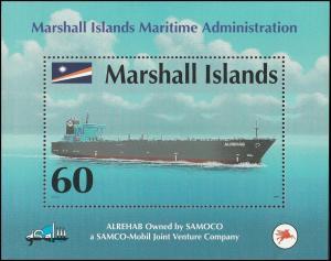 Marshall Islands 710 Maritime Administration Souvenir Sheet MNH 1999