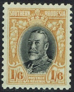 SOUTHERN RHODESIA 1931 KGV FIELD MARSHALL 1/6 PERF 11.5