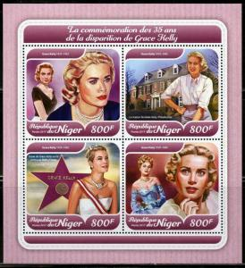 NIGER 2017  35th MEMORIAL ANNIVERSARY OF GRACE KELLY  SHEET MINT NH