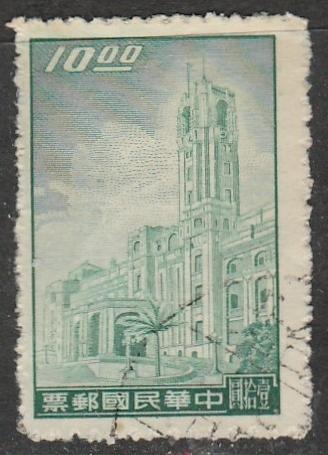 Chine / Taiwan  1958  Scott No. 1196  (O)