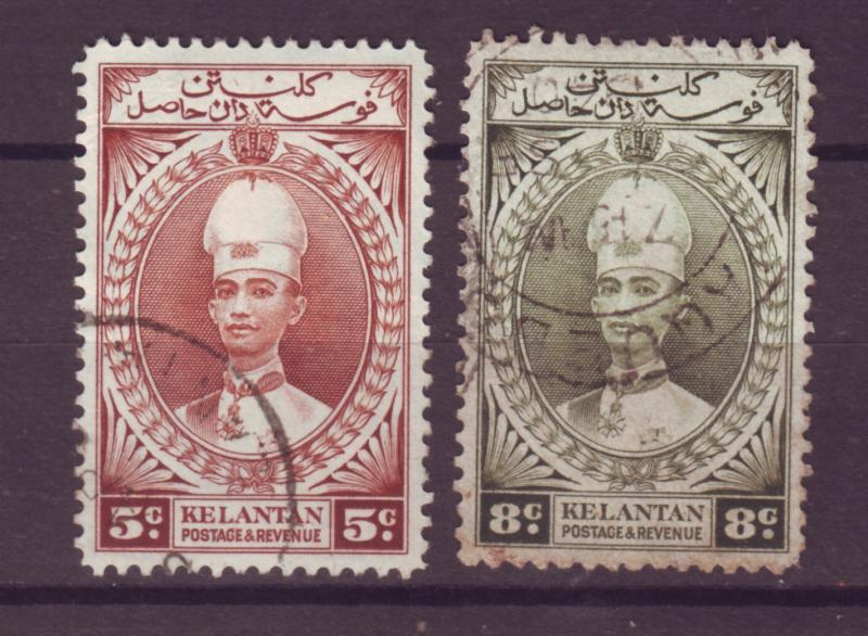 J17934 JLstamps [low price]  1937-40 malaya kelantan used #32, 34 sultan