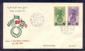 EGYPT- 1945 Arab Union FDC  Rare