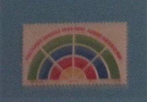 Mexico - C376. MNH Complete. 25th Anniversary, UN. SCV - $0.30