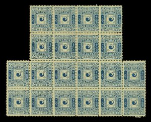 KOREA 1895 YinYang 10p blue (type II) Scott # 7 mint OG* LARGE BLOCK OF 20 -RARE