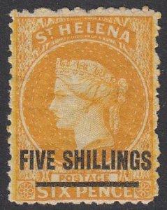 St. Helena 24 MH CV $67.50