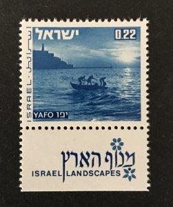 Israel 1972 #465 Tab, MNH, CV $1.25