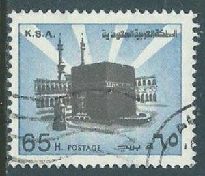 Saudi Arabia, Sc #881, 65h Used