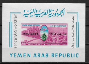1966 Yemen 220F S/S Sana'a 1965 World Fair MNH SCV$10.00