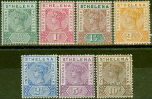 St Helena 1890-97 set of 7 SG46-52 V.F Very Lightly Mtd Mint