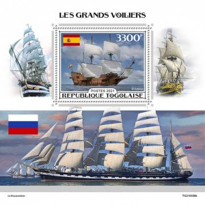 TOGO - 2021 - Tall Ships - Perf Souv Sheet - Mint Never Hinged